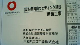 b0012979_203840.jpg