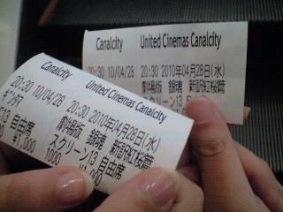 銀魂の映画見てきました。_a0157480_13382265.jpg