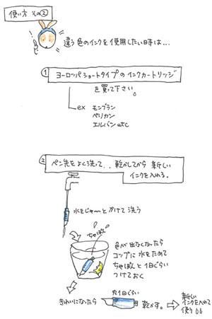 b0055088_1422272.jpg
