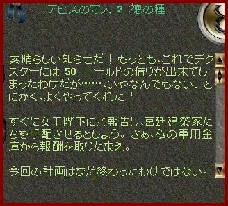 b0096491_224112.jpg