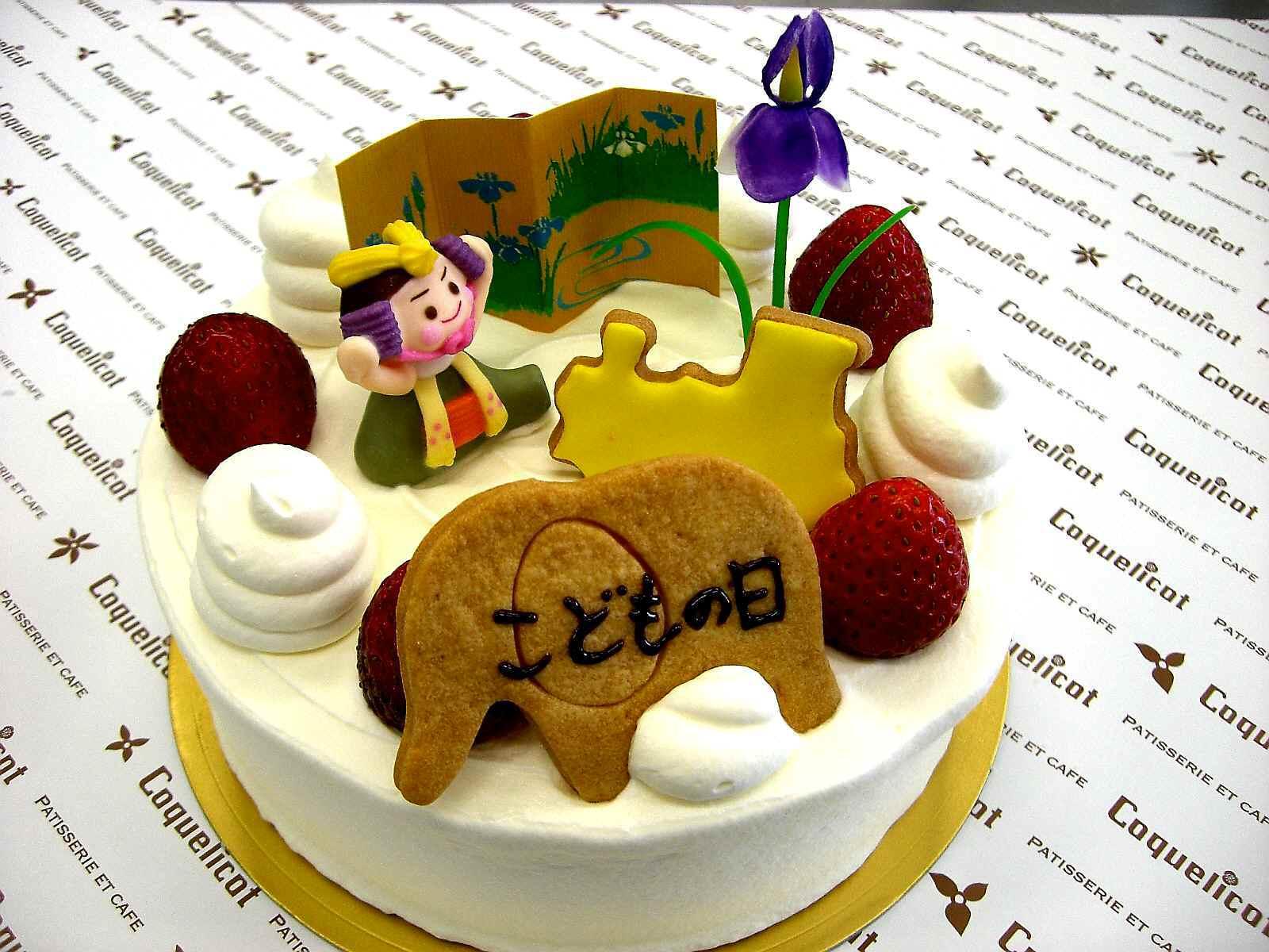 こどもの日のケーキ_c0218292_1492617.jpg