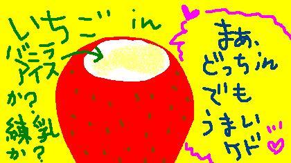 b0064495_144337.jpg