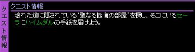 c0081097_13522118.jpg