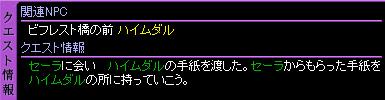 c0081097_13524015.jpg