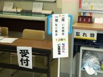 第6回ちばわん「ねこ親会in品川(西大井)」開催のご報告_d0027698_1010898.jpg