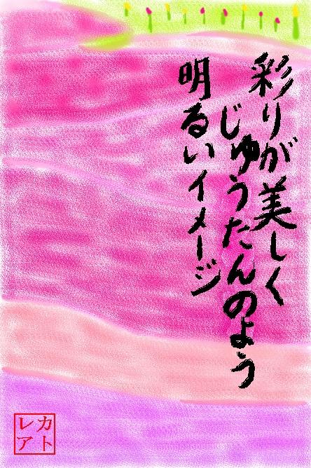 f0124098_22492241.jpg