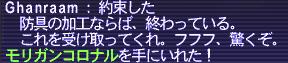 b0082004_169145.jpg