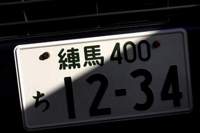 b0069507_6412730.jpg