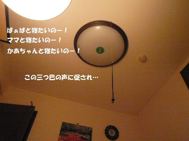 e0094407_0345100.jpg