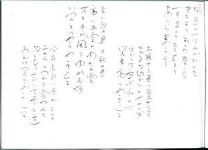 f0122107_1617719.jpg
