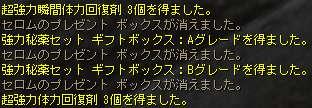 b0062614_1435429.jpg