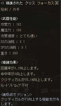 b0062614_1471192.jpg