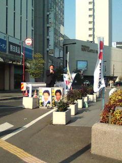 和田隆志議員の街頭演説_e0094315_17455421.jpg