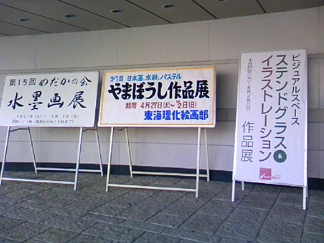 b0101719_272967.jpg