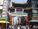 横浜中華街deお散歩_d0065324_21465547.jpg