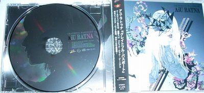 インドネシアの歌手・Aiu Ratna(アユ・ラトゥナ)来日公演@SHIBUYA LUSH_a0054926_1717134.jpg