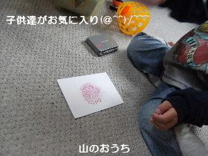 f0085327_13264919.jpg