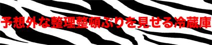 f0203027_144268.jpg