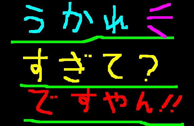 f0056935_19504257.jpg
