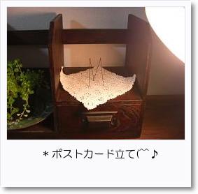 b0184636_20312436.jpg