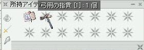 f0158738_648397.jpg