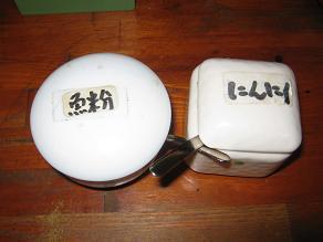 ら25/'10 (初)『つけ麺 篤』@水戸_a0139242_1917141.jpg