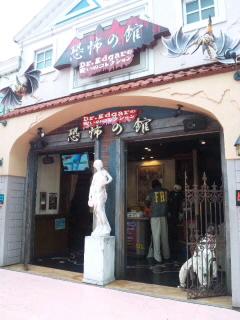 in..横浜_c0226145_17405753.jpg