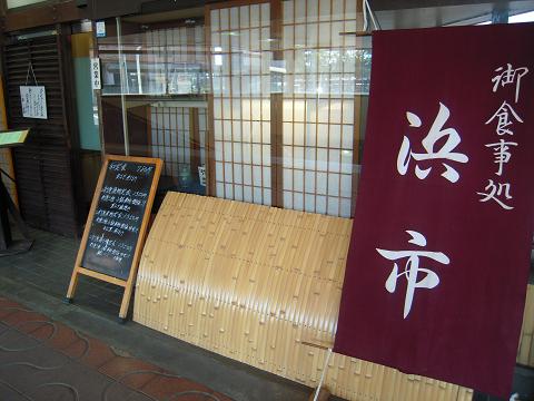 旅の終わりは鳥取大砂丘 ~西国桜旅⑧_b0050651_1418203.jpg