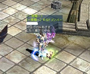 b0124156_01425.jpg