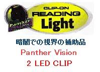 クリップ式のLEDライト_e0029256_15291022.jpg