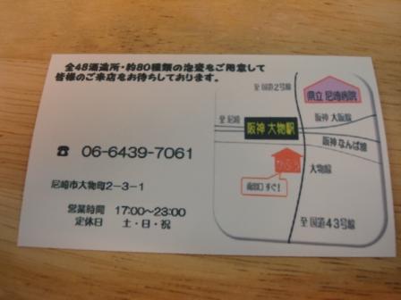 b0070572_12545089.jpg