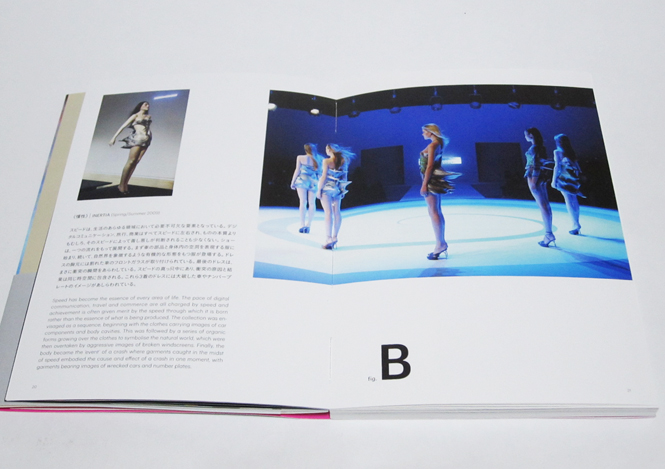 フセイン・チャラヤン展カタログできました_b0141474_0292261.jpg