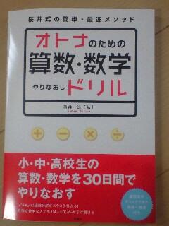 a0047575_0183746.jpg