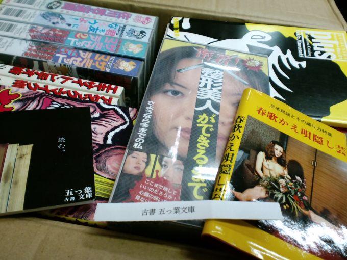 2010/04/29    せと_f0035084_3175788.jpg