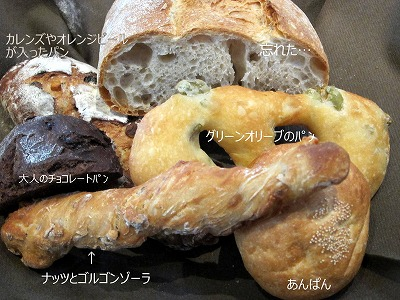 Haruta_d0133485_72268.jpg