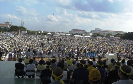 県民大会に9 万人が参加_f0150886_1481634.jpg