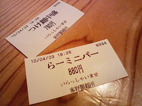 b0100489_54827.jpg