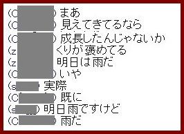 b0096491_573713.jpg