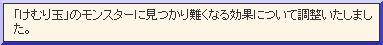 f0010699_18255066.jpg