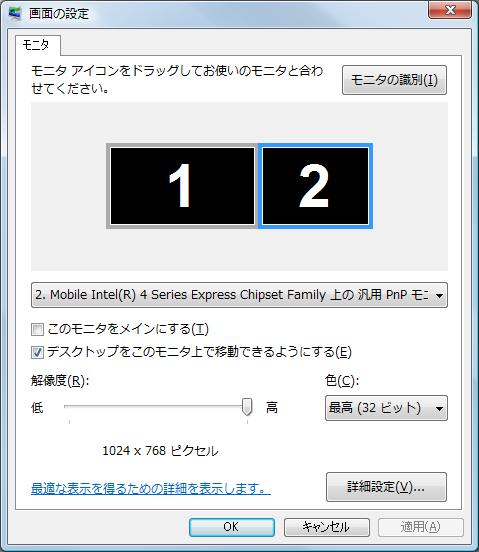 c0218402_23512024.jpg
