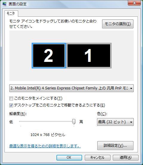 c0218402_23522828.jpg