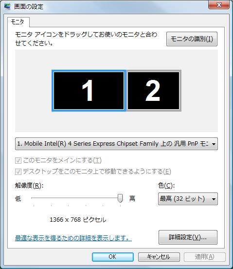 c0218402_2353276.jpg