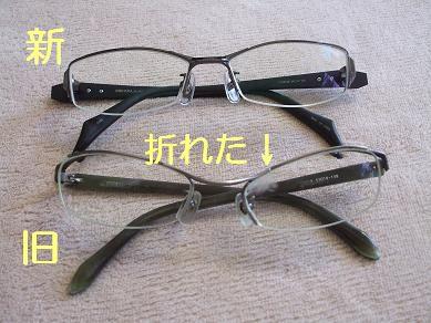 f0179203_16554425.jpg