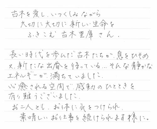 b0186205_042820.jpg