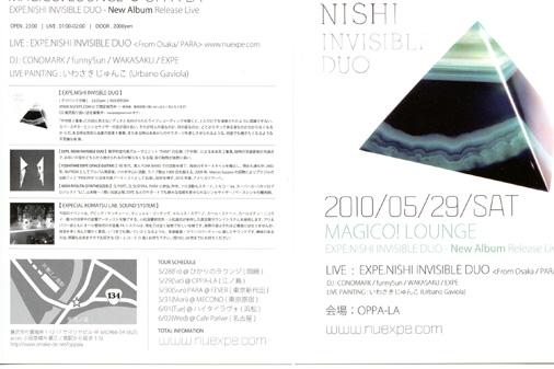 2010年5月の営業予定!!!!!_d0106911_195660.jpg