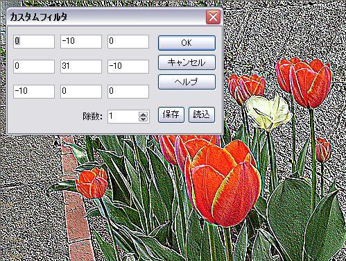 d0048312_9283263.jpg