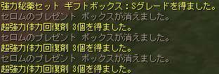 b0062614_2213277.jpg