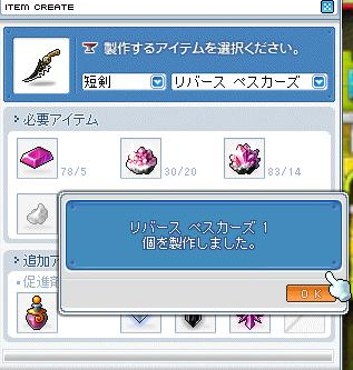 f0053927_6584793.jpg