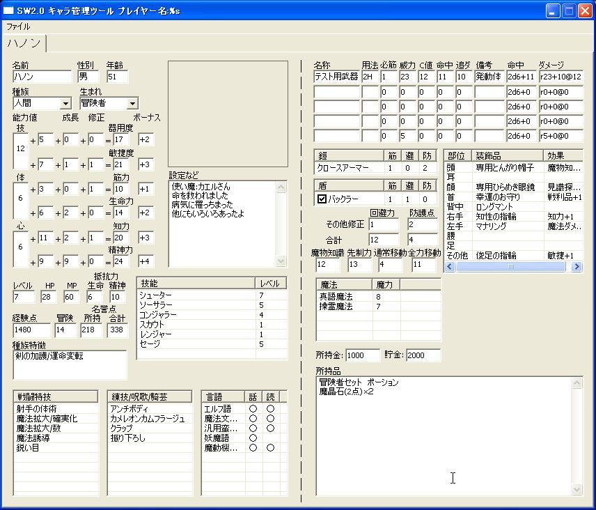 f0234830_2326599.jpg