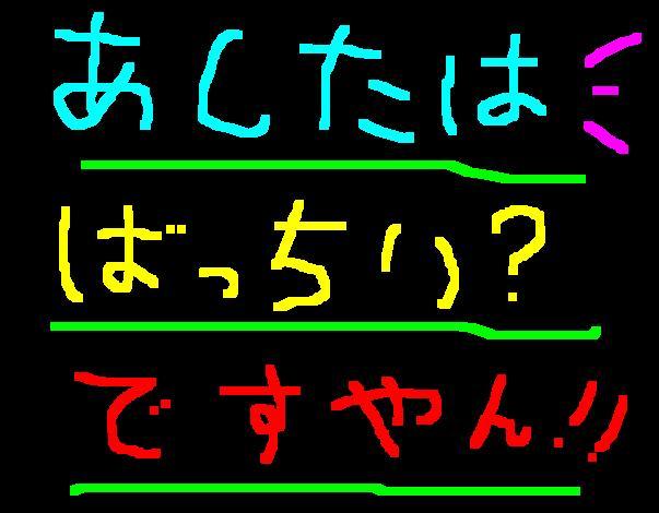 f0056935_14431235.jpg